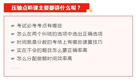 2021年广西公务员考试准考证打印入口今日起开通