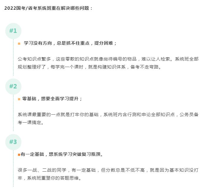2022年安徽省考报名:生源地和户籍有何区别?图3