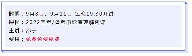 大专学历考广东公务员,可以报考哪些岗位?