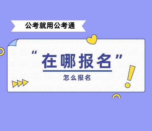 2022年江西省考